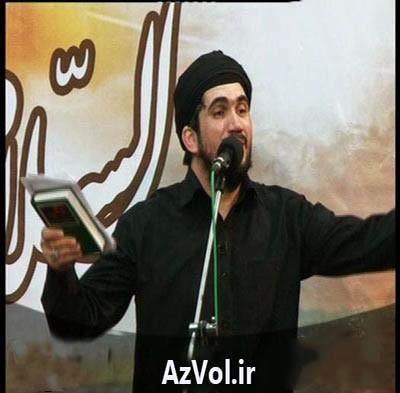 محمدباقر منصوری - یا امام زمان